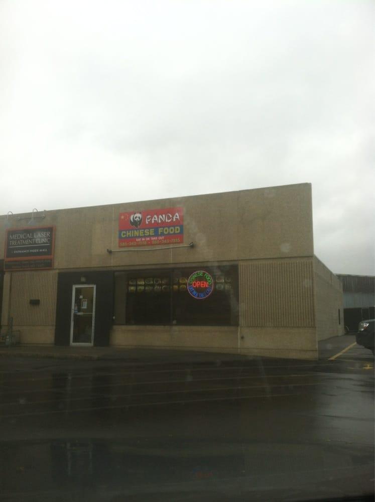 Panda Chinese Restaurant: 43 Batavia City Ctr, Batavia, NY