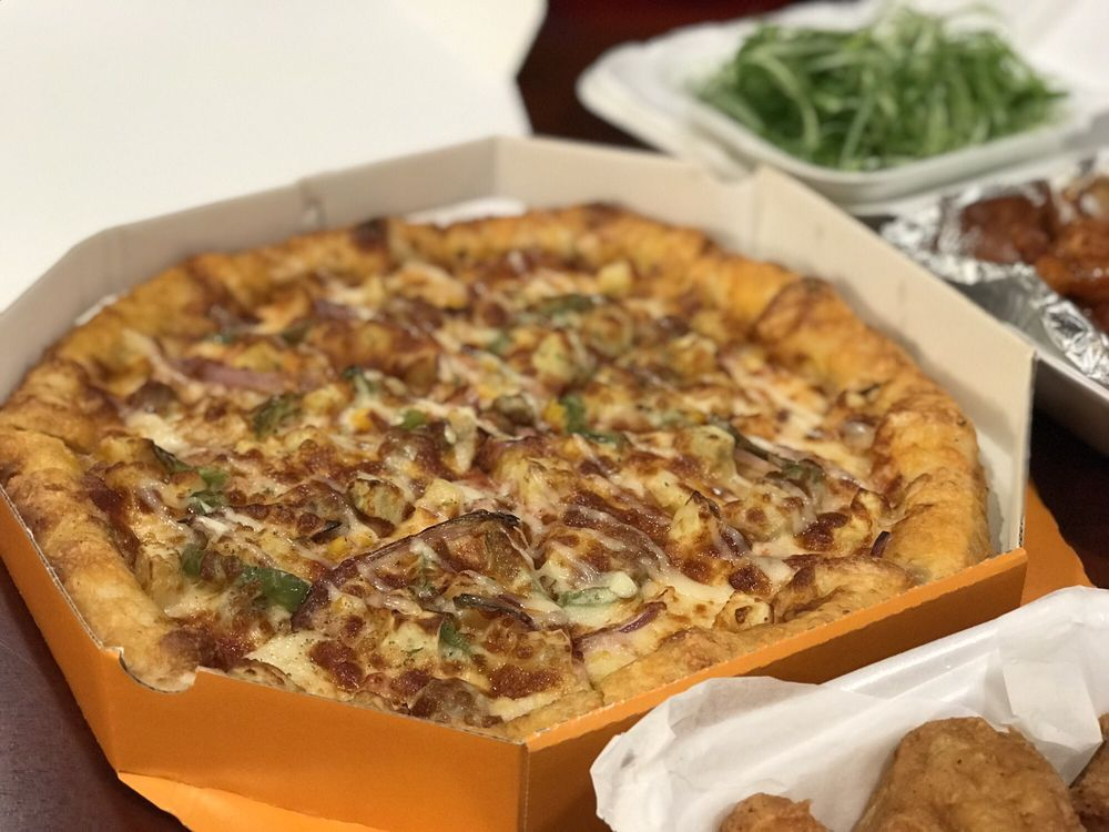 Love Letter Pizza & Chicken