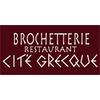 Brochetterie Cité Grecque