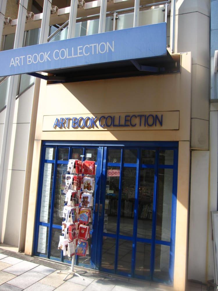 アートブックコレクション