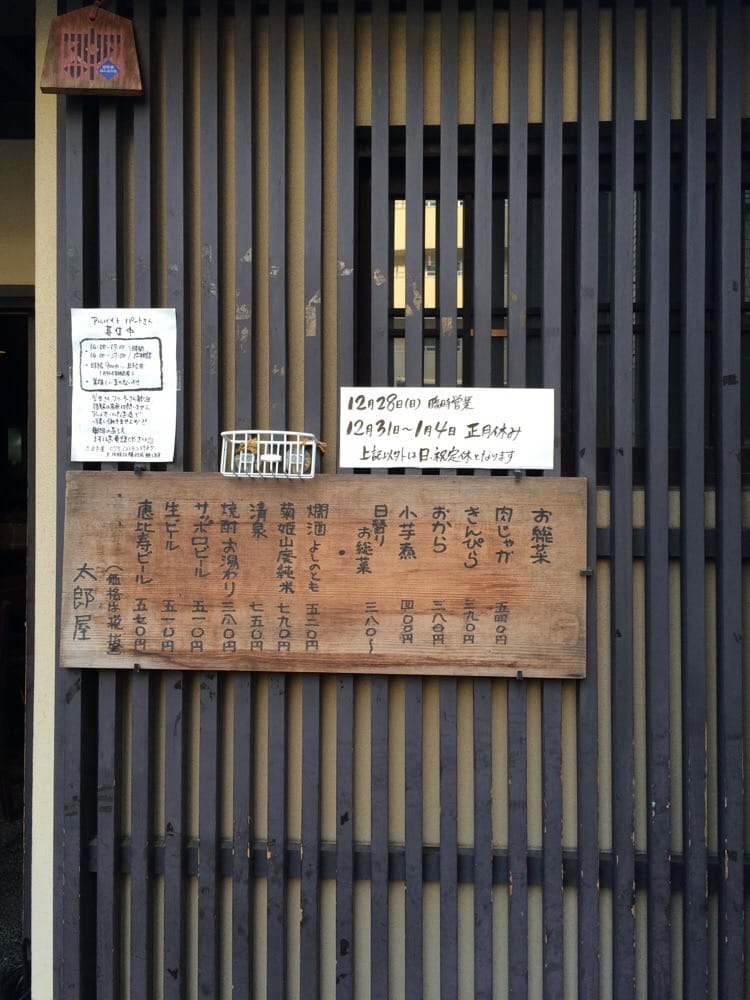 Tarōya