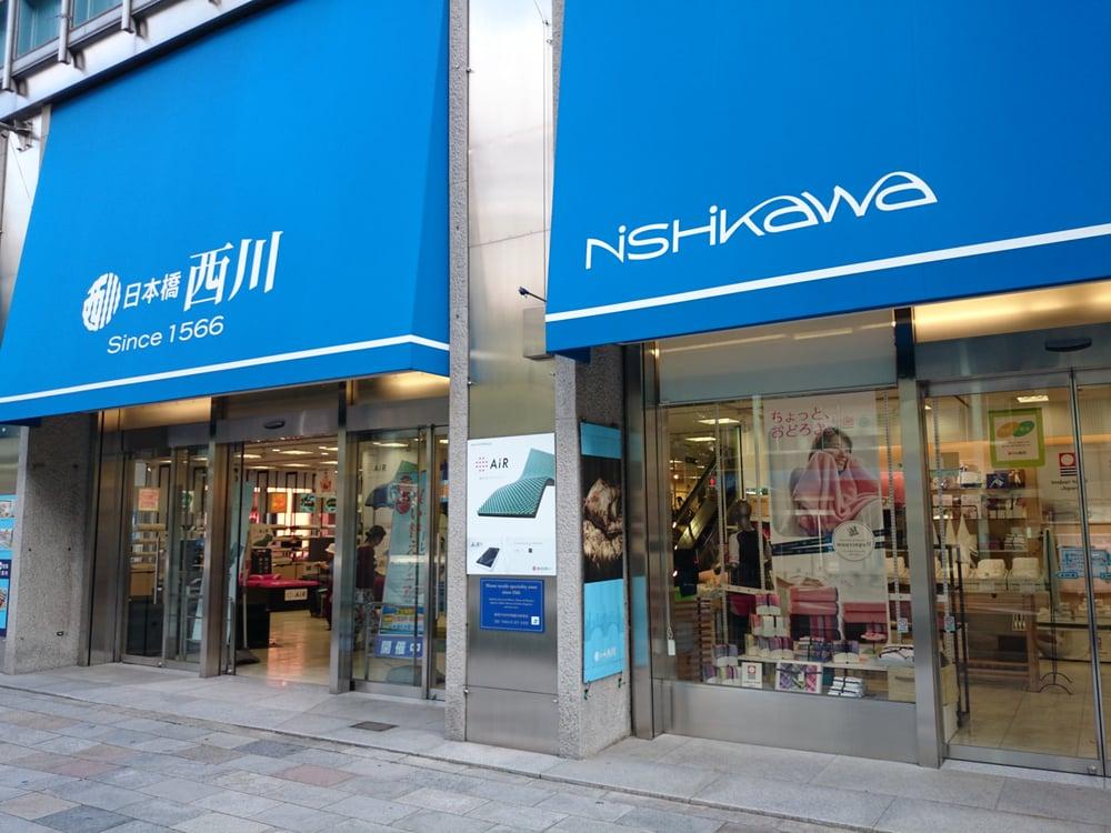 Nihonbashi Nishikawa