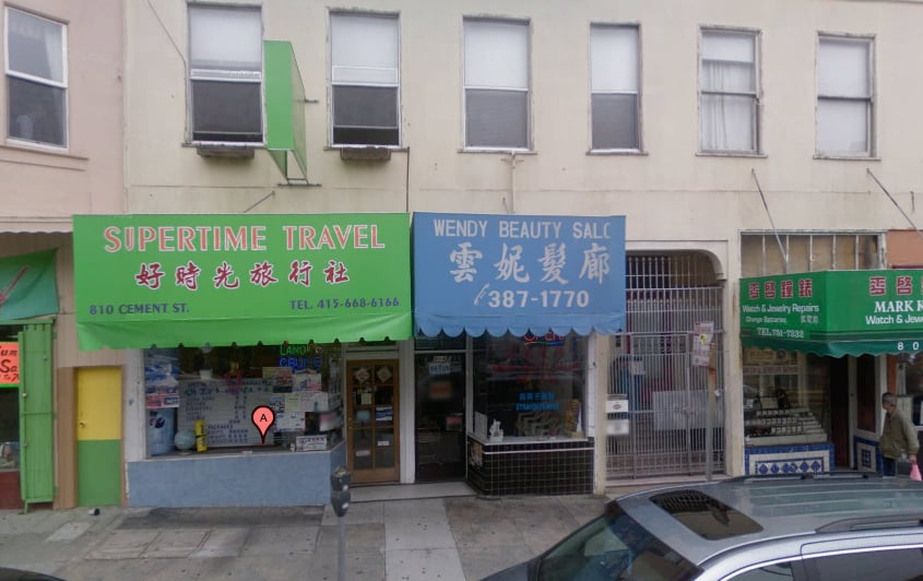Supertime Travel: 810 Clement St, San Francisco, CA