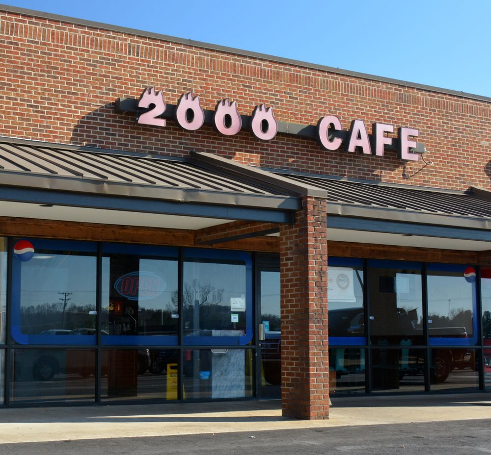 2000 Cafe: 3870 W Franklin Blvd, Gastonia, NC