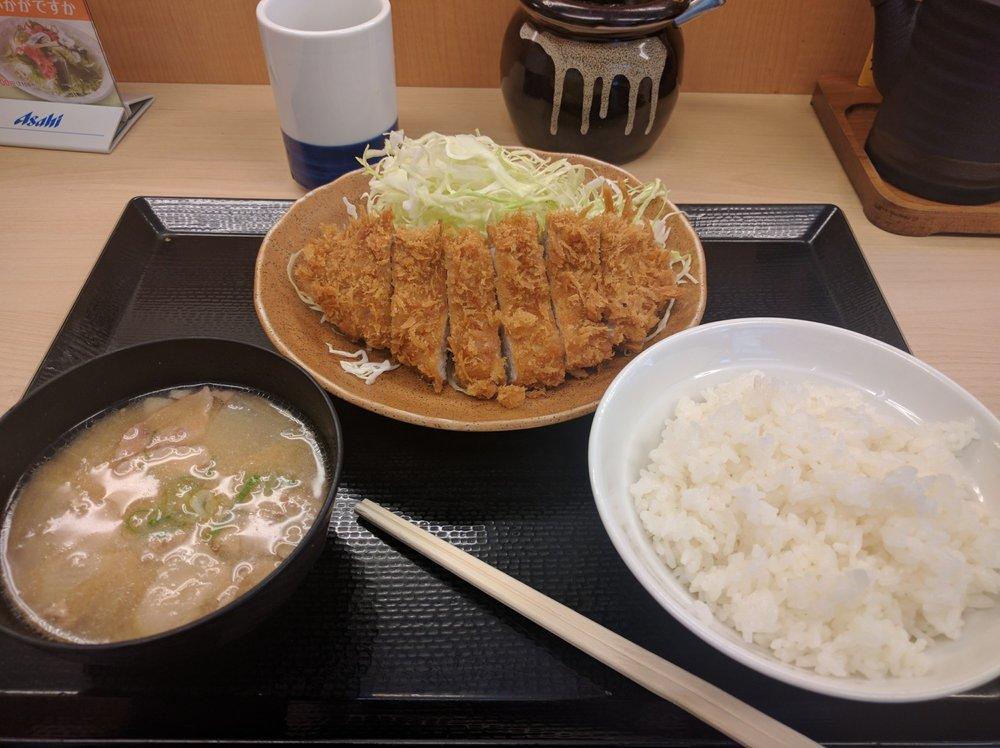 KATSUYA Asakusa