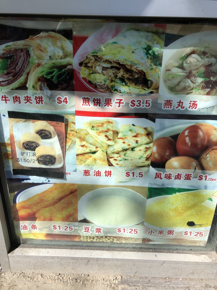 Food from Eight Jane Food Inc 秀八珍卤味