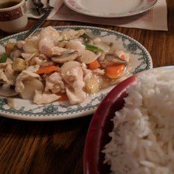 1 China Village