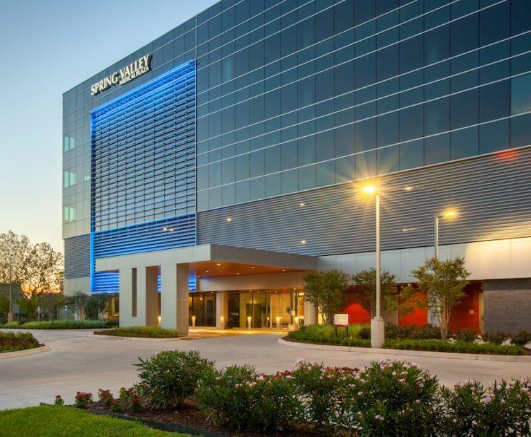 Memorial Houston Surgery Center: 9230 Katy Fwy, Houston, TX