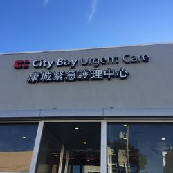 City Bay Urgent Care - 2019 All You Need to Know BEFORE You