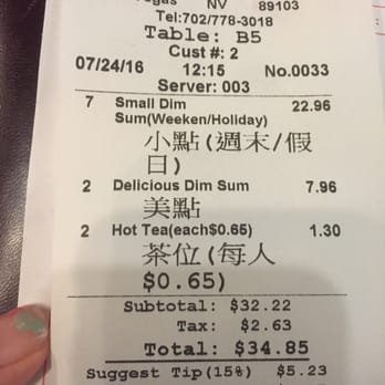 yum cha 1214 photos 829 reviews dim sum 4945 w tropicana ave