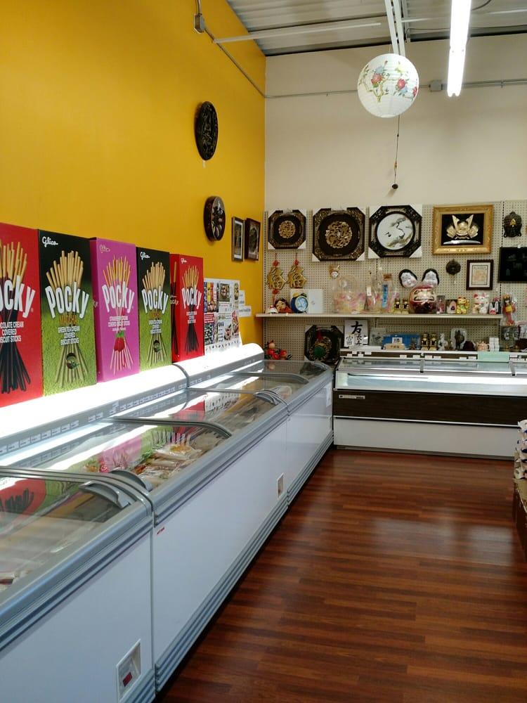 Omaha Oriental Food & Gifts: 10737 Mockingbird Dr, Omaha, NE