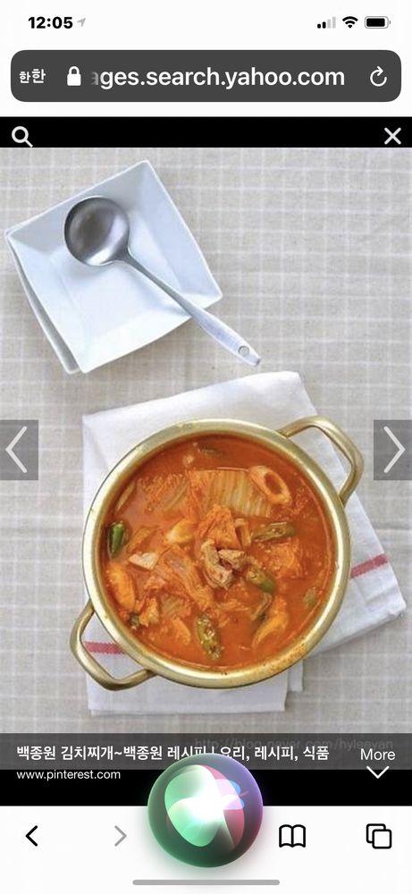 Korean Recipes: 246 Illinois St, Fairbanks, AK