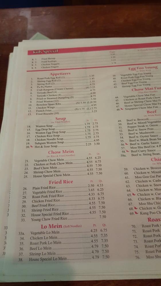 Photo Of Maple Garden Restaurant   Shawnee, OK, United States. Menu 3/