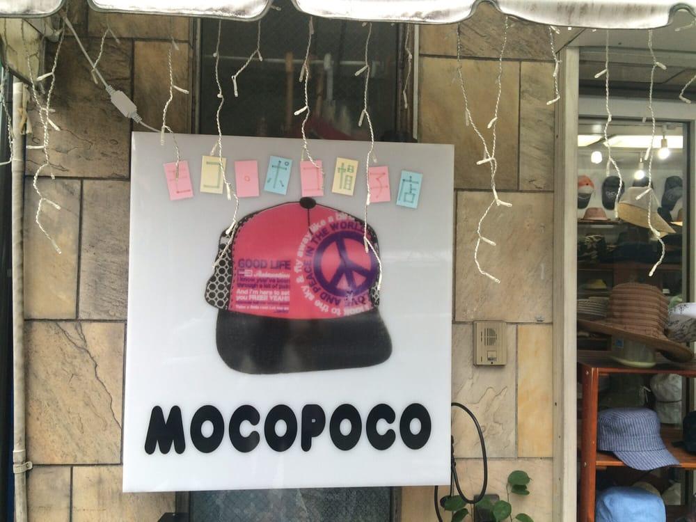 mocopoco
