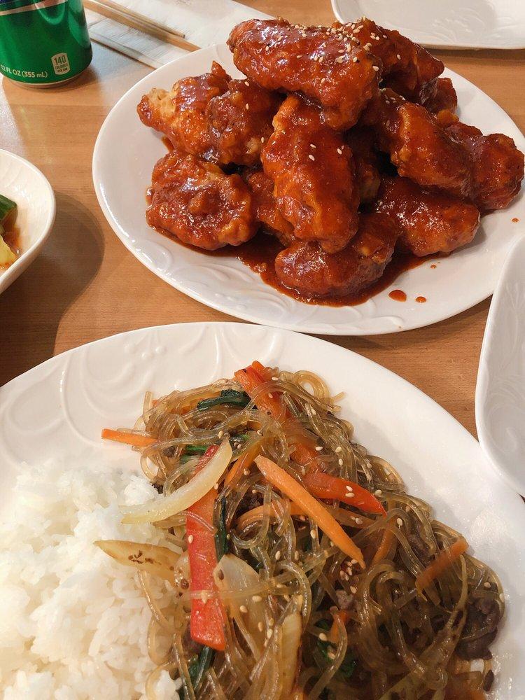 Bulgogi Korean Restaurant