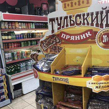 brighton bazaar 104 photos \u0026 87 reviews grocery 1007 brightonphoto of brighton bazaar brooklyn, ny, united states