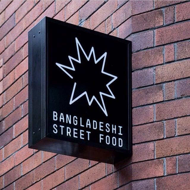 Bangladeshi Food Near Me