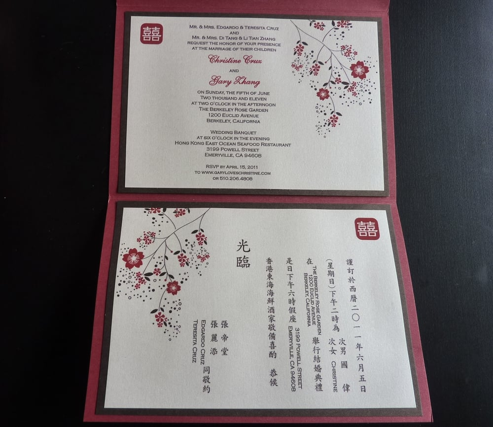 chinese wedding invitations - Wedding Decor Ideas