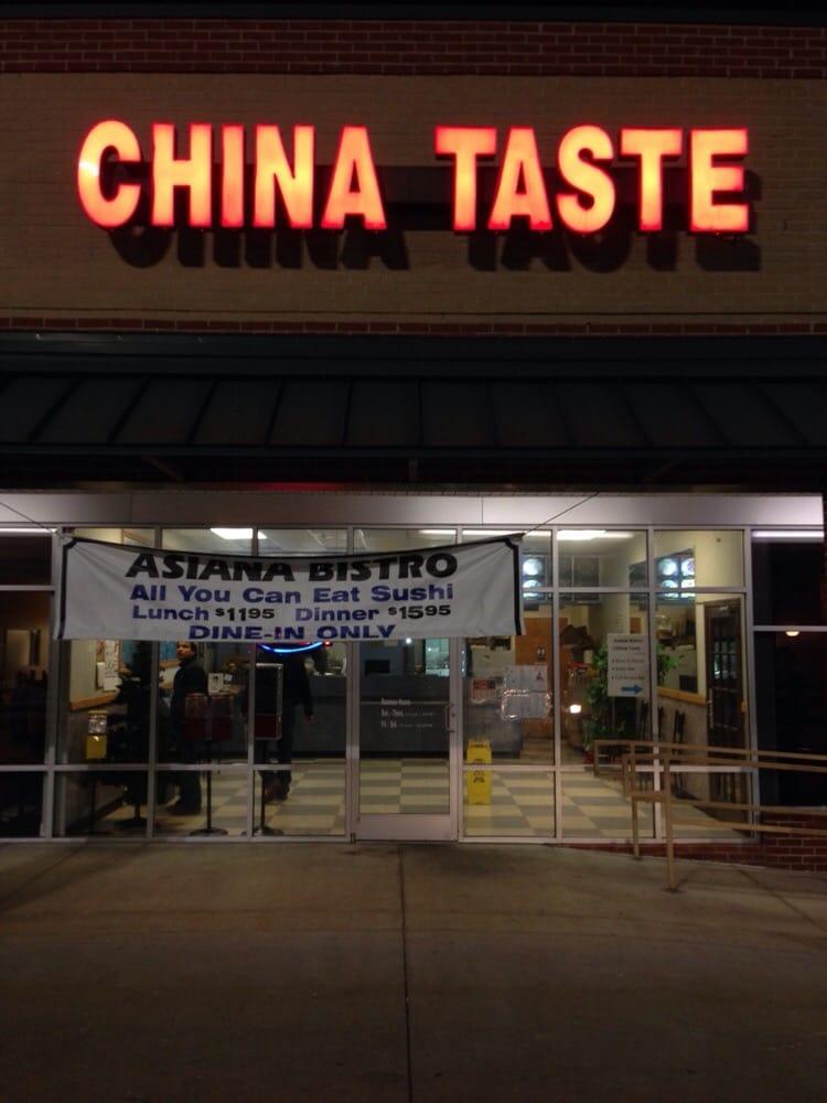 china taste chinese 1800 southcreek one powhatan va. Black Bedroom Furniture Sets. Home Design Ideas