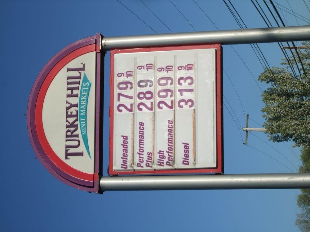 Turkey Hill Minit Markets: 141 W Main St, Macungie, PA