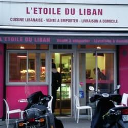 L  Ef Bf Bdtoile Du Liban Restaurant Paris