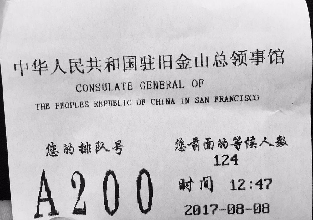 China Visa Service Center - 120 Reviews - Passport & Visa