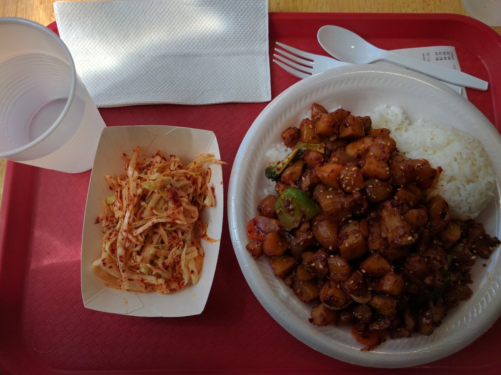 Panda chinese food chinese 555 walnut st des moines for Asian cuisine grimes ia menu