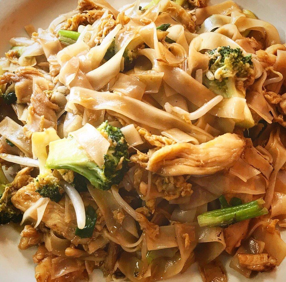 Silk Road Restaurant: 2576 W Sunset Ave, Springdale, AR