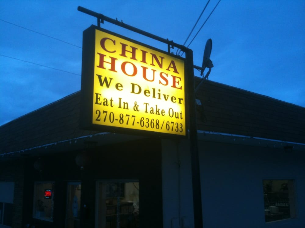 China House: 111 Crutcher St, Vine Grove, KY