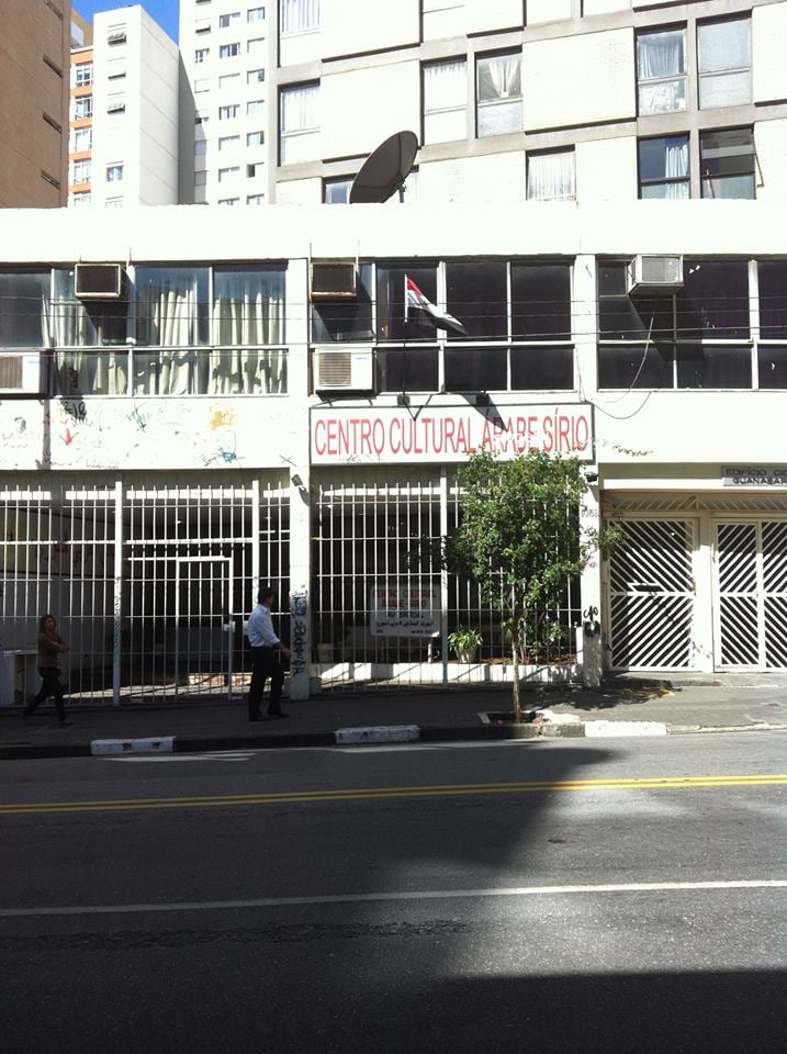 Centro Cultural Árabe Sírio em São Paulo