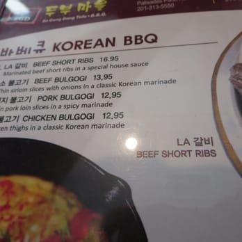 So Gong Dong Tofu Bbq 121 Photos 41 Reviews Korean 1291 Old Peachtree Rd Nw Suwanee Ga Restaurant Reviews Phone Number Yelp