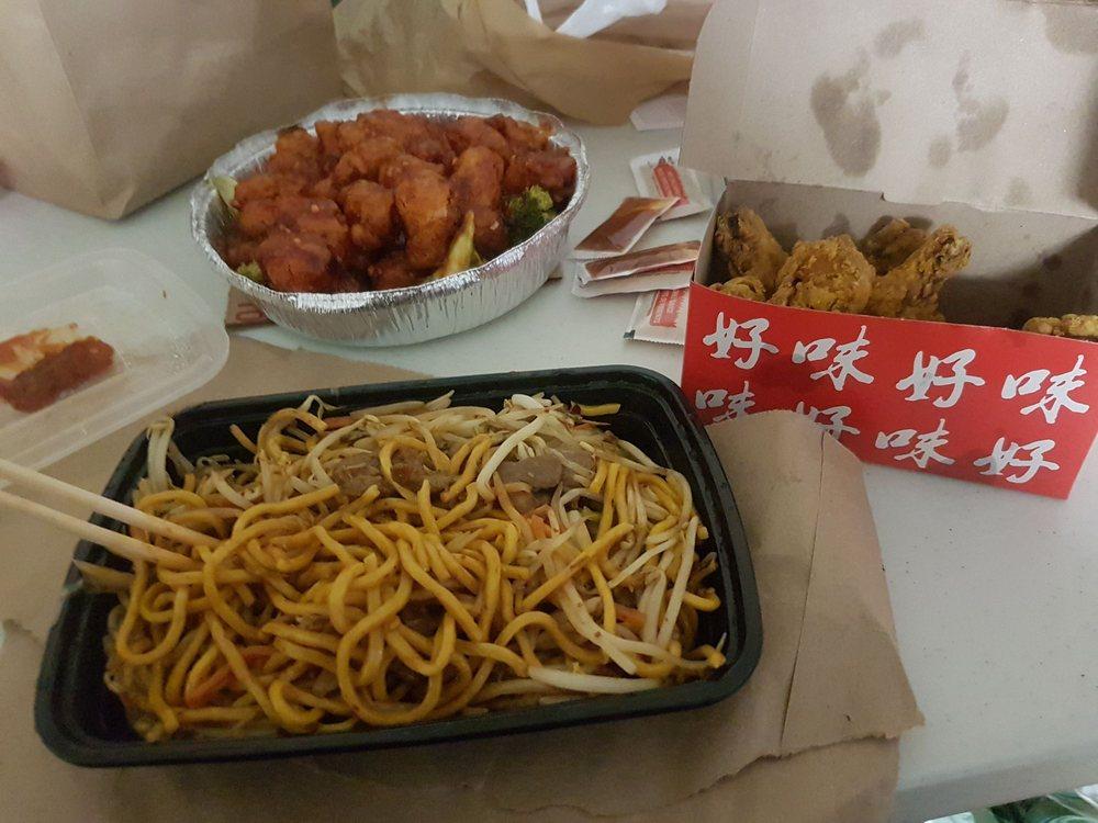 Maple Dragon Chinese Restaurant
