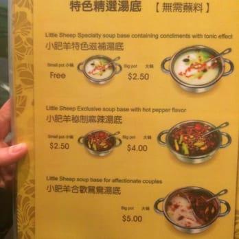 little sheep hot pot soup base review