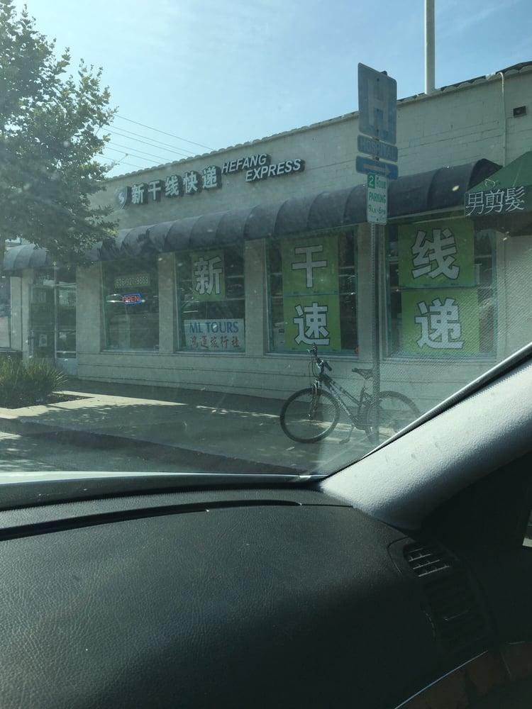 ML Tours: 408 E Valley Blvd, San Gabriel, CA