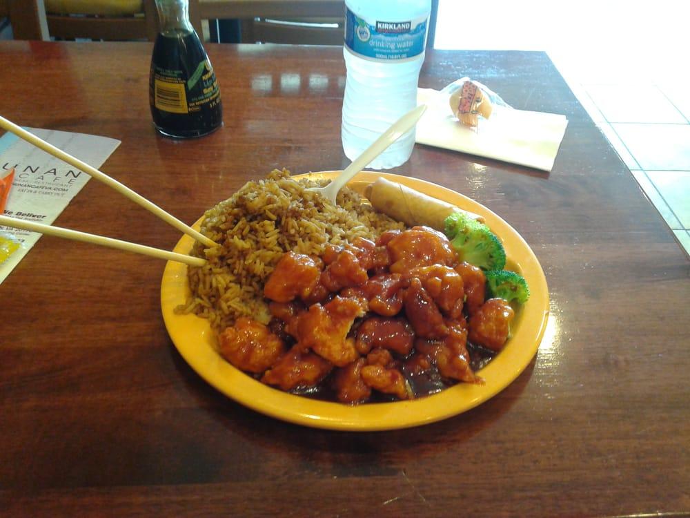 Hunan Cafe: 1246 Elden St, Herndon, VA