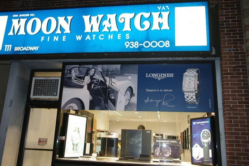 Moon Watch: 111 S Broadway, Hicksville, NY