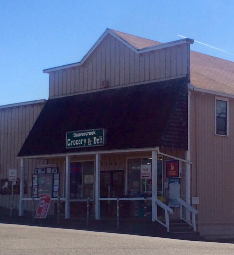 Beavercreek Grocery: 22001 S Beavercreek Rd, Beavercreek, OR