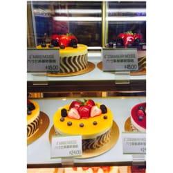 Photo Of Fay Da Bakery
