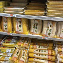 Nostra Pagina – Top Five Asian Market Near Me Denver