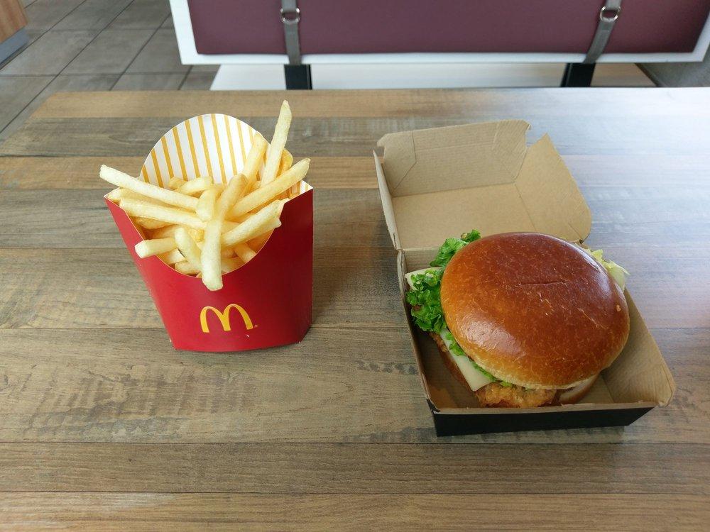 McDonald's: 113 N 2nd St, Cochran, GA