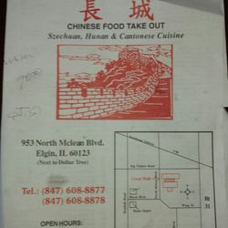 The Great Wall Restaurant Elgin Il
