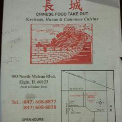 Chinese Restaurant Elgin Il