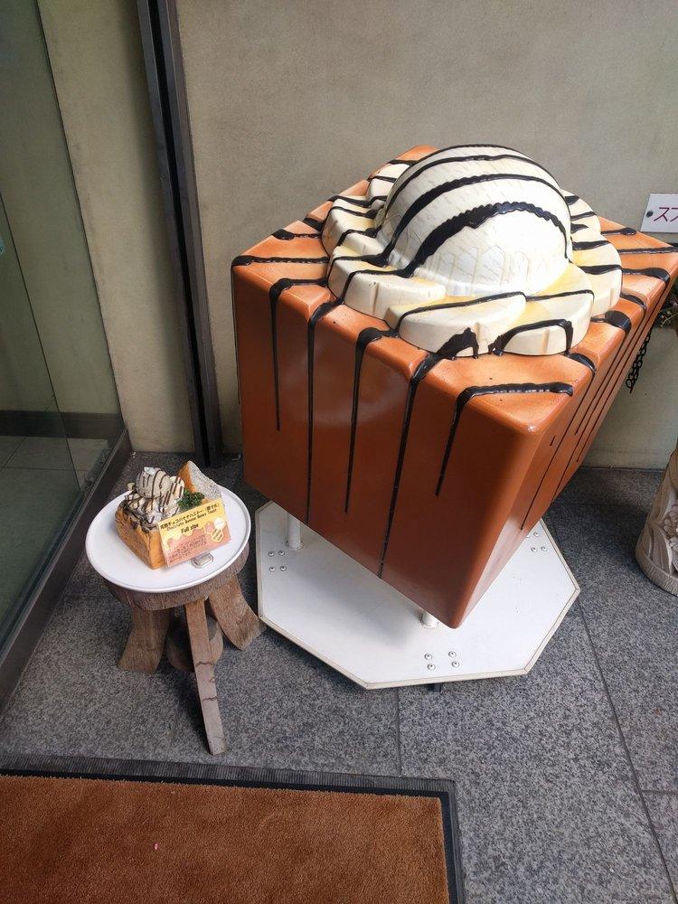 Honey Toast Cafe