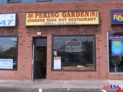 Peking Garden Kinesisk 244 Farmington Ave Asylum Hill Hartford Ct Usa