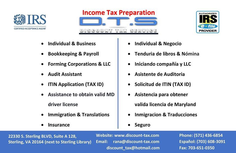 Discount Tax Service: 22330 S Sterling Blvd, Sterling, VA