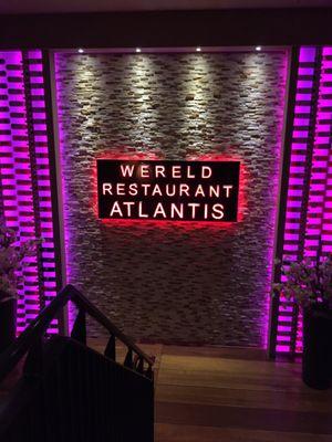 atlantis - chinese - goudse poort, gouda, zuid-holland, the
