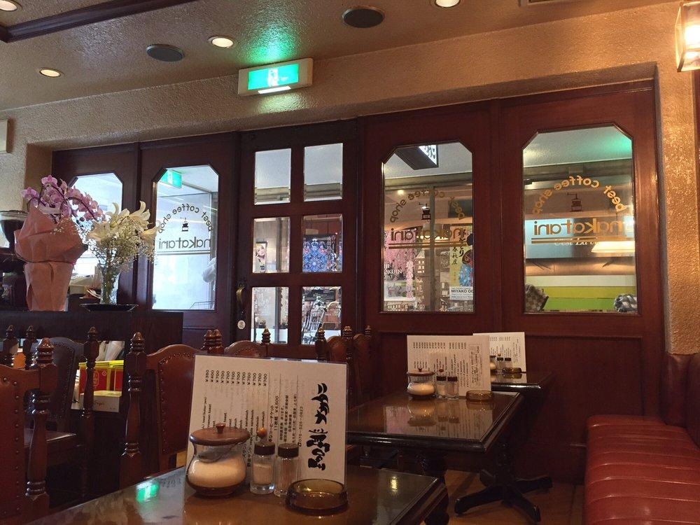 Coffee Shop Nakatani