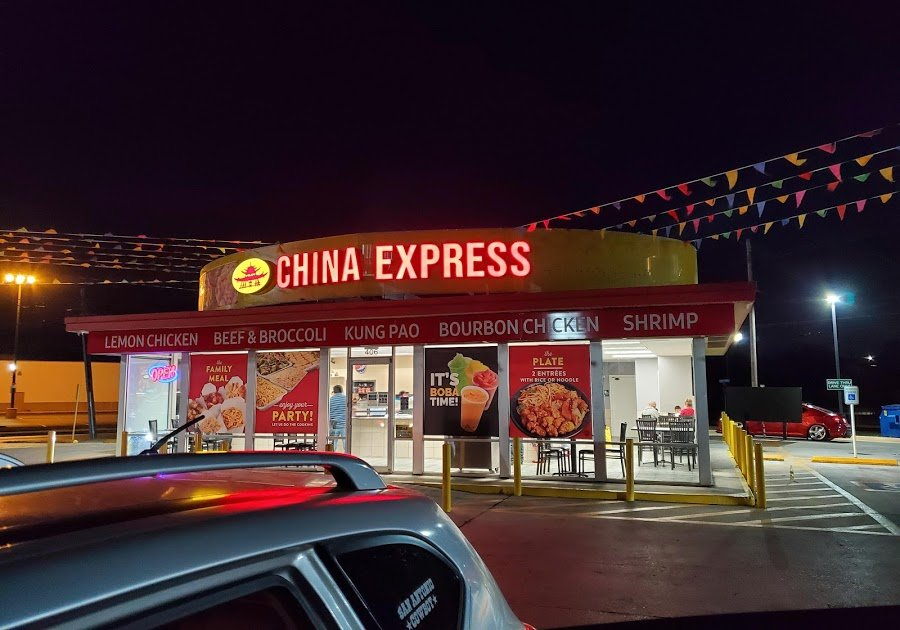 China Express: 406 Enrique M Barrera Pkwy, San Antonio, TX