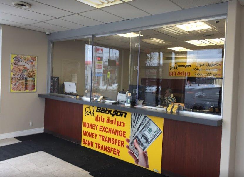 Babylon Monetary Services: 793 Wyandotte Street E, Windsor, ON