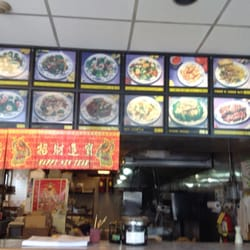 Seasons Of China Restaurant Restaurants 391 Main St Center Moriches Ny Reviews Phone Number Yelp